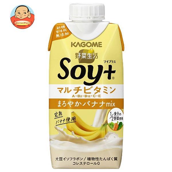 カゴメ 野菜生活 Soy+(ソイプラス) 豆乳バナナMix 330ml紙パック×12本入