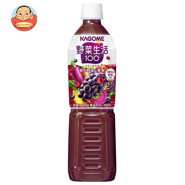 カゴメ 野菜生活100 ベリーサラダ 720mlペットボトル×15本入