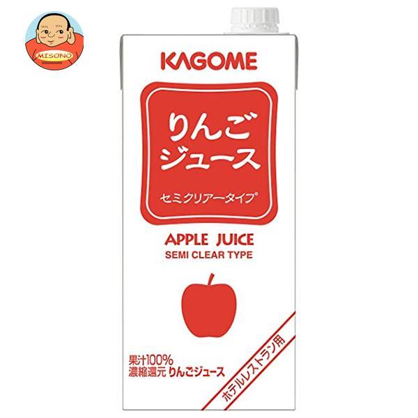 カゴメ りんごジュース(ホテルレストラン用) 1L紙パック×6本入