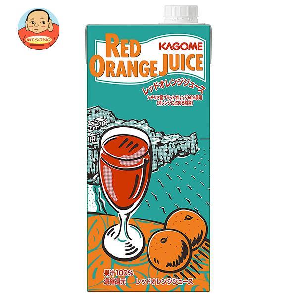 カゴメ レッドオレンジジュース(ホテルレストラン用) 1L紙パック×6本入