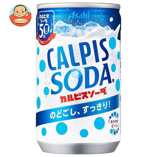 アサヒ飲料 カルピスソーダ 160ml缶×30本入