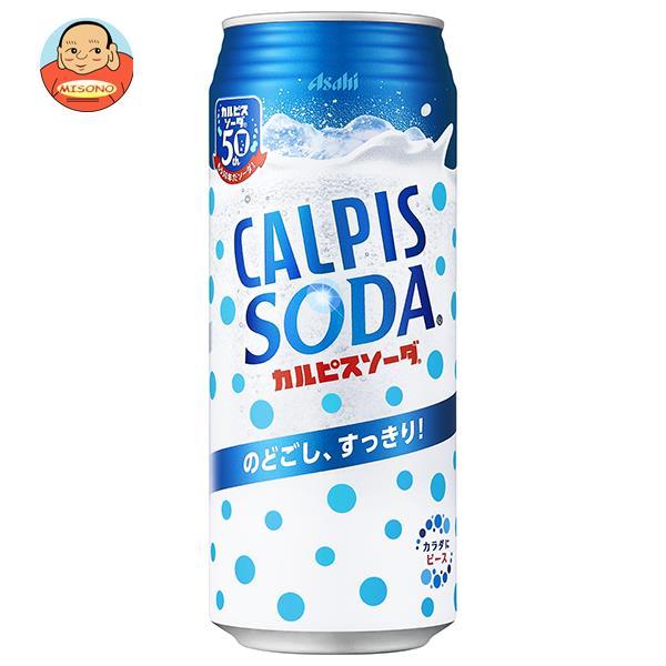 アサヒ飲料 カルピスソーダ 500ml缶×24本入