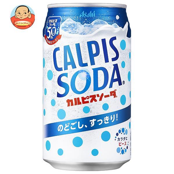 アサヒ飲料 カルピスソーダ 350ml缶×24本入