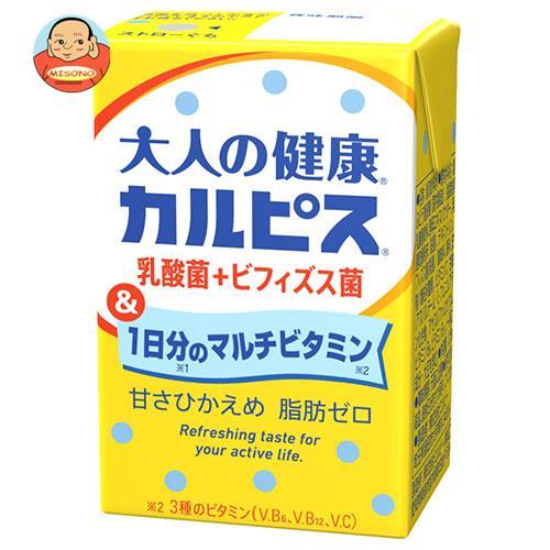 エルビー 大人の健康カルピス 乳酸菌+ビフィズス菌&1日分のマルチビタミン 125ml紙パック×24本入
