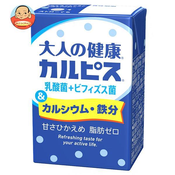 エルビー 大人の健康カルピス 乳酸菌+ビフィズス菌&カルシウム 鉄分 125ml紙パック×24本入