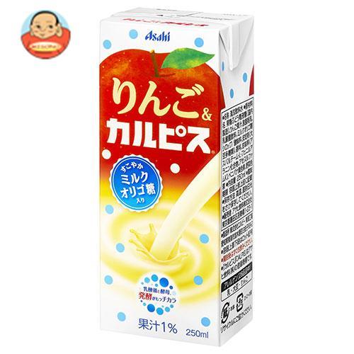 アサヒ飲料 りんご&カルピス 250ml紙パック×24本入