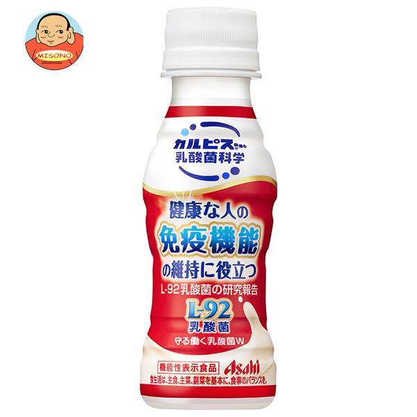 アサヒ飲料 カルピス 乳酸菌科学 守る働く乳酸菌 脂肪0ゼロ L-92乳酸菌配合 【機能性表示食品】 100mlペットボトル×30(6×5)本入