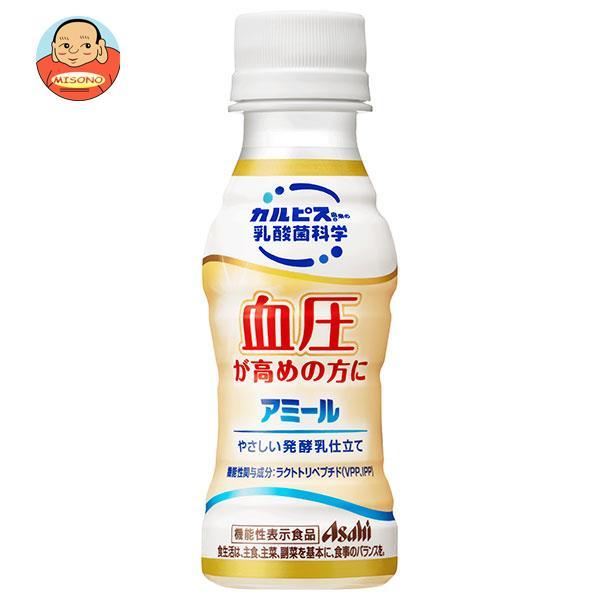アサヒ飲料 カルピス 乳酸菌科学 アミール やさしい発酵乳仕立て【機能性表示食品】 100mlペットボトル×30(6×5)本入