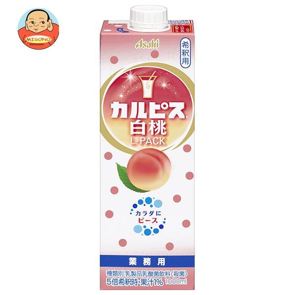 アサヒ飲料 カルピス白桃 Lパック 1L紙パック×6本入