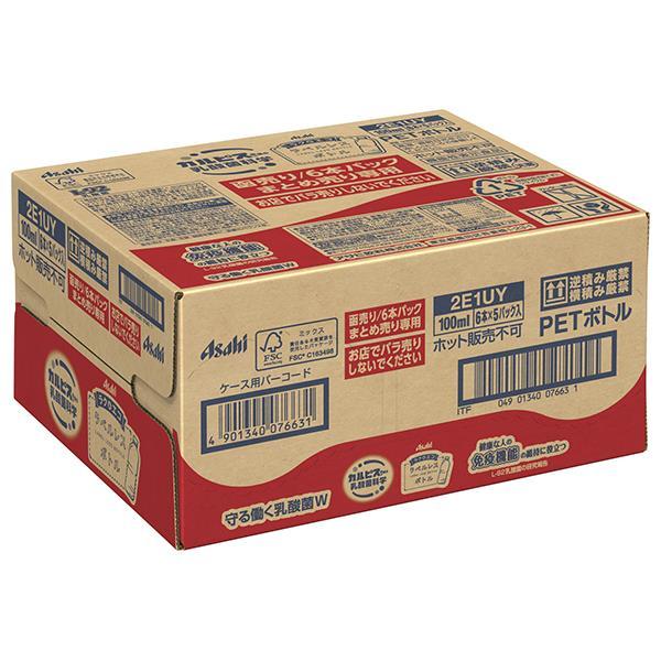 アサヒ飲料 カルピス 守る働く乳酸菌 ラベルレスボトル 100mlペットボトル×30(6×5)本入
