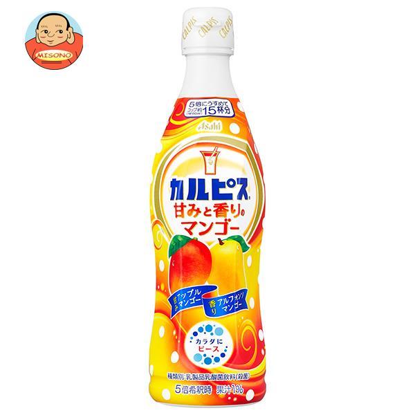 アサヒ飲料 カルピス(CALPIS) 完熟マンゴー 470mlプラスチックボトル×12本入