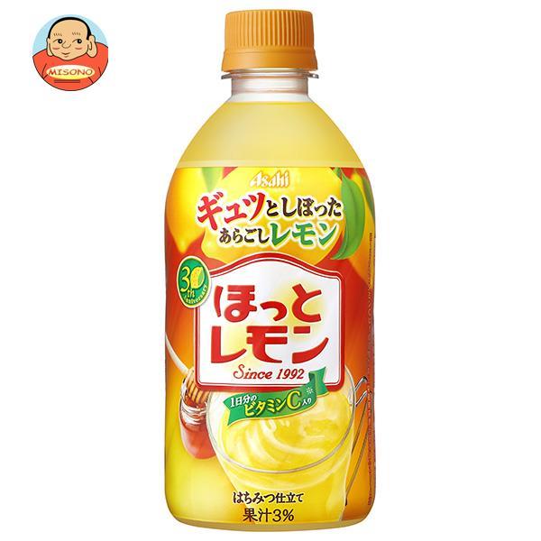 アサヒ飲料 【HOT用】ほっとレモン 480mlペットボトル×24本入