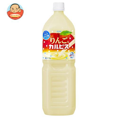 カルピス りんご&カルピス 1.5Lペットボトル×8本入