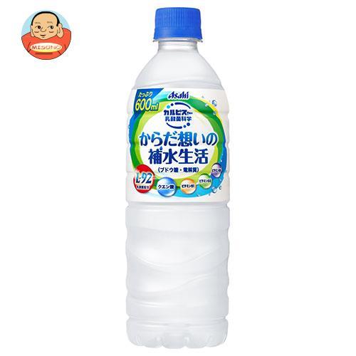 アサヒ飲料 からだ想いの補水生活 600mlペットボトル×24本入