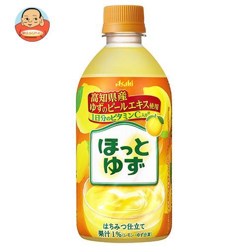 アサヒ飲料 【HOT用】ほっとゆず 480mlペットボトル×24本入