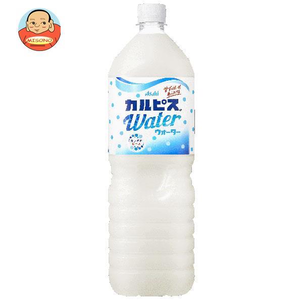 アサヒ飲料 カルピスウォーター 1.5Lペットボトル×8本入