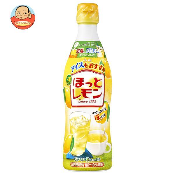 アサヒ飲料 ほっとレモン 希釈用 470mlプラスチックボトル×12本入
