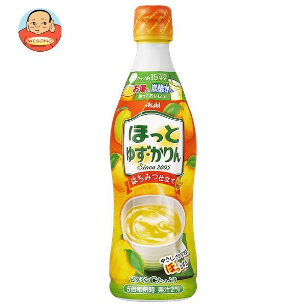 アサヒ飲料 ほっとゆず・かりん 希釈用 470mlプラスチックボトル×12本入