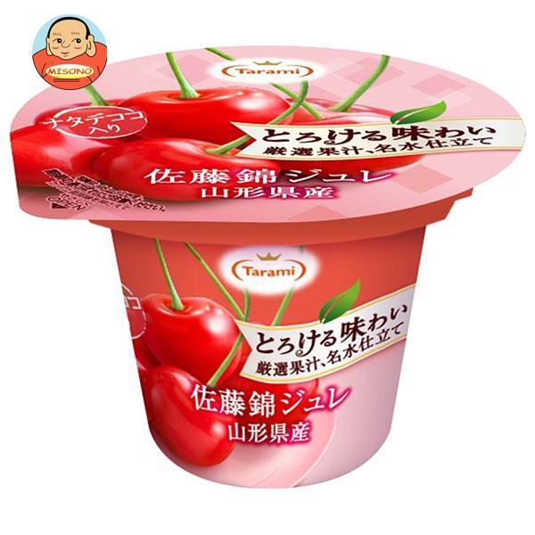 たらみ とろける味わい 厳選果汁、名水仕立て 佐藤錦ジュレ 210g×18(6×3)個入