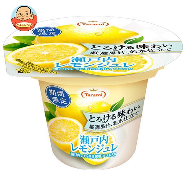 たらみ とろける味わい 厳選果汁、名水仕立て 瀬戸内レモンジュレ 210g×18(6×3)個入