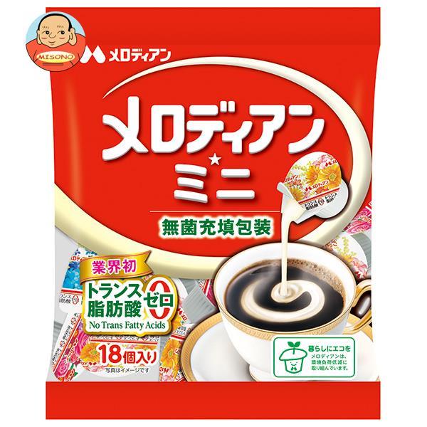 メロディアン メロディアン・ミニ コーヒーフレッシュ 4.5ml×18個×20袋入