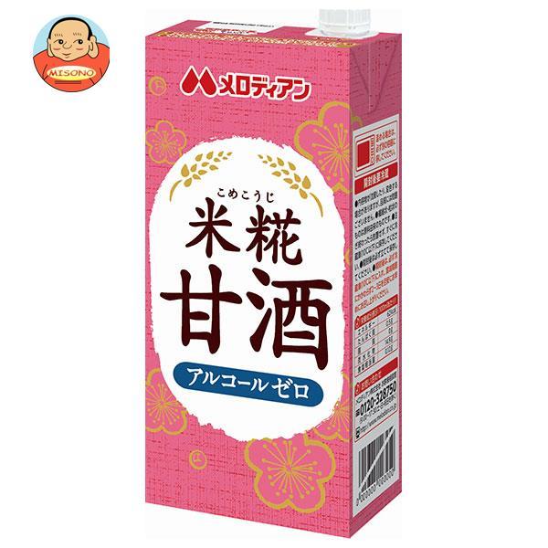 メロディアン 米糀甘酒 1000ml紙パック×6本入