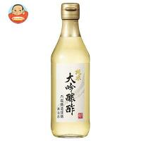 内堀醸造 純米大吟醸酢 360ml瓶×24本入