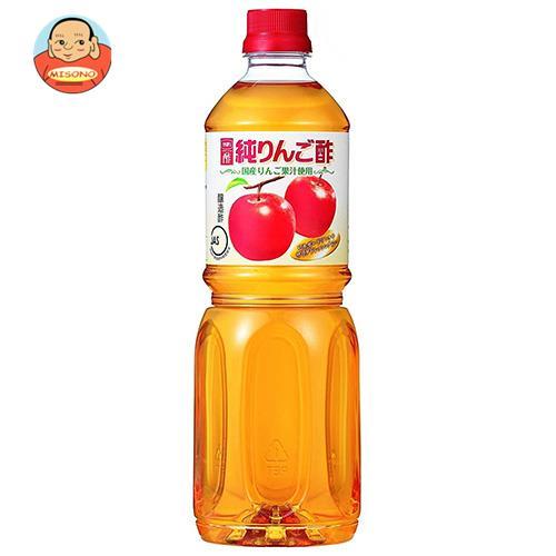 内堀醸造 純りんご酢 1Lペットボトル×12本入