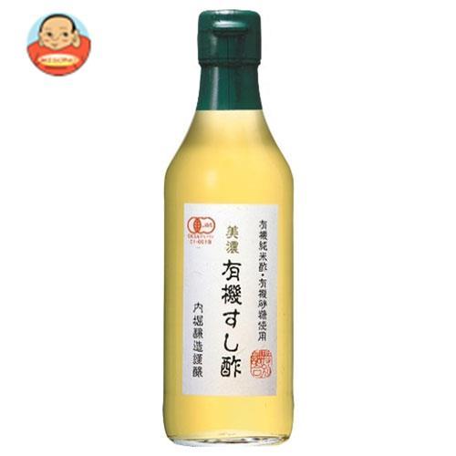 内堀醸造 美濃 有機すし酢 360ml瓶×6本入