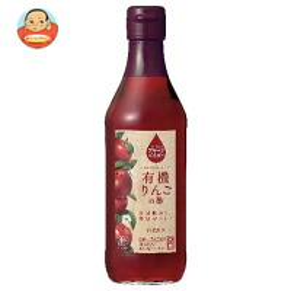 内堀醸造 フルーツヒ゛ネカ゛ー 有機りんごの酢 360ml瓶×6本入