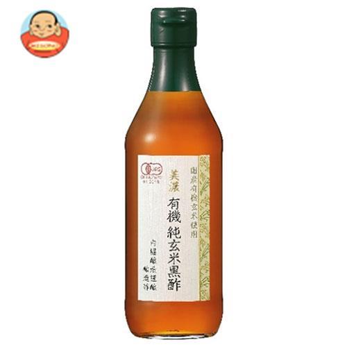 内堀醸造 美濃 有機純玄米黒酢 360ml瓶×6本入