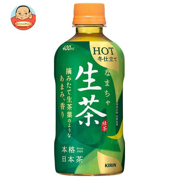 キリン 【HOT用】ホット生茶 冬の傑作 400mlペットボトル×24本入