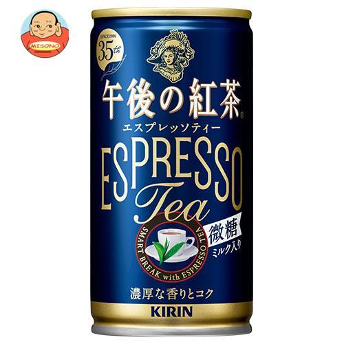 キリン 午後の紅茶 エスプレッソティー微糖 185g缶×30本入