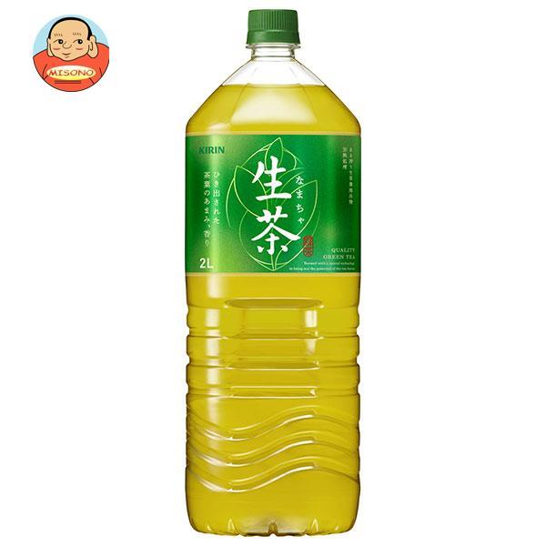 キリン 生茶 2Lペットボトル×6本入