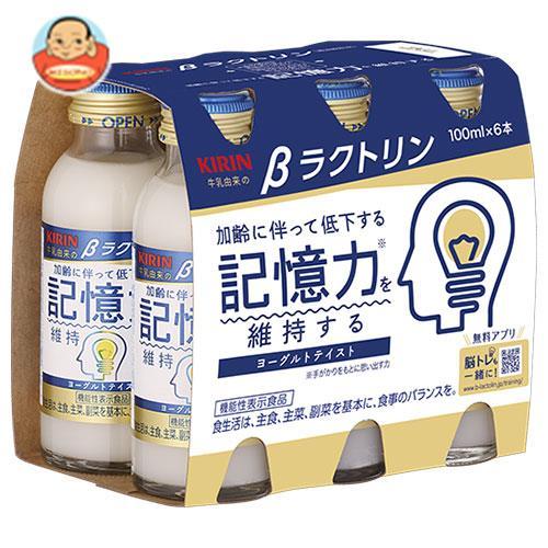 キリン βラクトリン 【機能性表示食品】 100ml瓶×30(6×5)本入