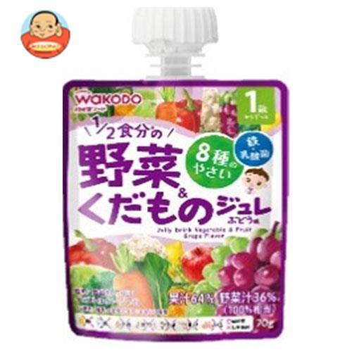 和光堂 1歳からのMYジュレドリンク 1/2食分の野菜&くだもの ぶどう味 70gパウチ×24本入