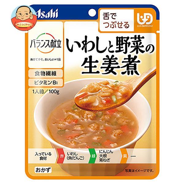 アサヒグループ食品 バランス献立 いわしと野菜の生姜煮 100g×24袋入
