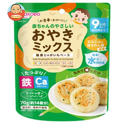 和光堂 赤ちゃんのやさしいおやきミックス にんじんとほうれん草 70g×24袋入