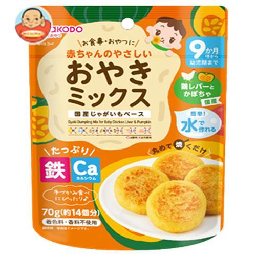 和光堂 赤ちゃんのやさしいおやきミックス 鶏レバーとかぼちゃ 70g×24袋入