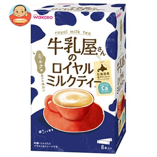 和光堂 牛乳屋さんのロイヤルミルクティー (13g×8本)×12(4×3)箱入