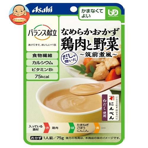 アサヒグループ食品 バランス献立 なめらかおかず 鶏肉と野菜 筑前煮風 75g×24袋入