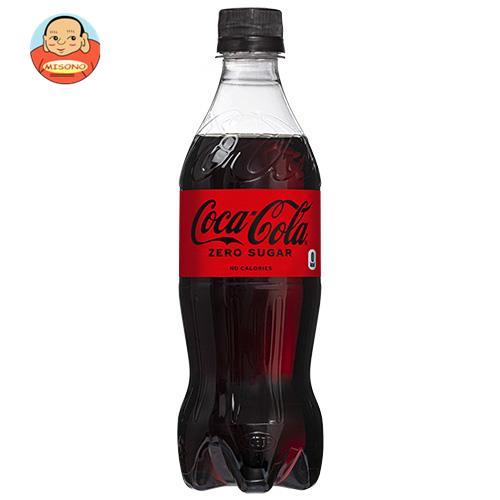 【NiziUオリジナルクリアファイル付き】コカコーラ コカ・コーラ ゼロシュガー 500mlペットボトル×24本入