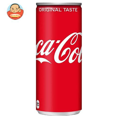 【賞味期限2021.08】コカコーラ コカコーラ 250ml缶×30本入