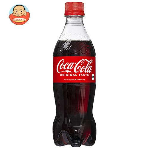 【NiziUオリジナルクリアファイル付き】コカコーラ コカ・コーラ 500mlペットボトル×24本入