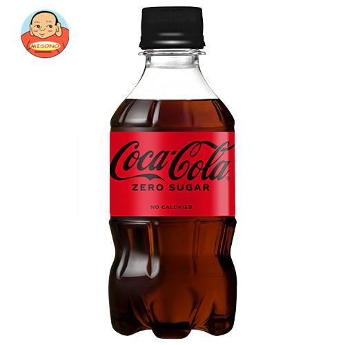 コカコーラ コカ コーラ ゼロシュガー 300mlペットボトル×24本入
