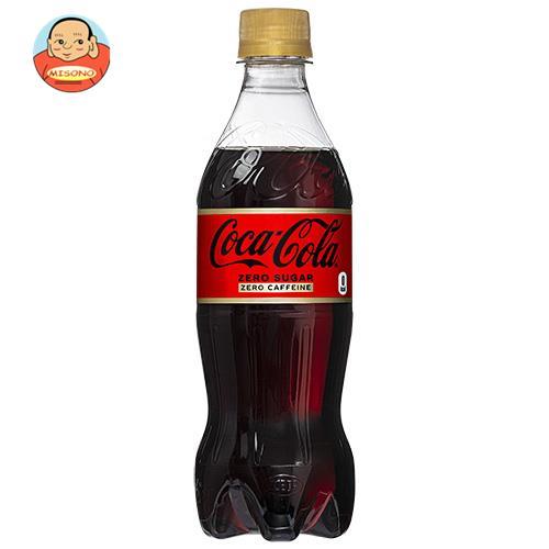 【NiziUオリジナルクリアファイル付き】コカコーラ コカコーラ ゼロカフェイン 500mlペットボトル×24本入