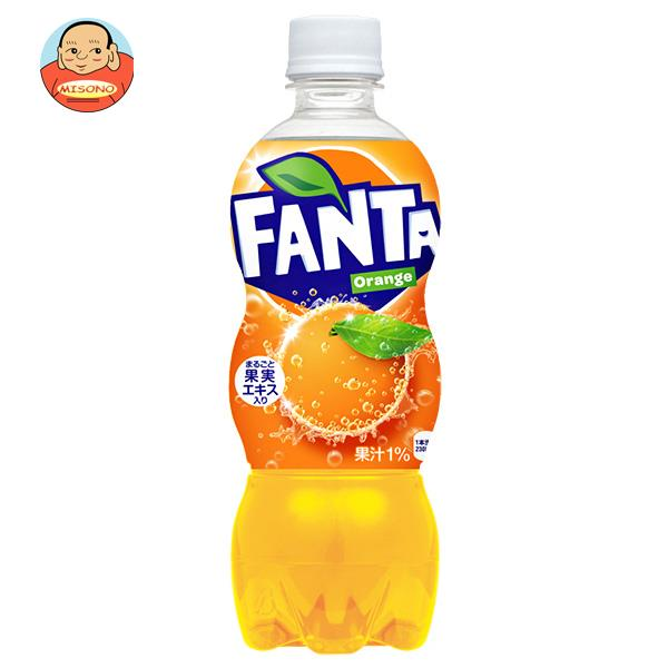 【NiziUオリジナルクリアファイル付き】コカコーラ ファンタ オレンジ 500mlペットボトル×24本入