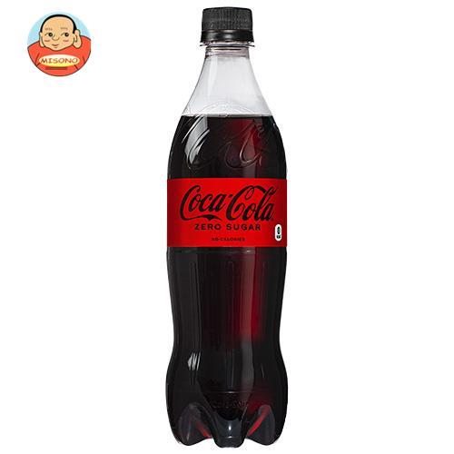 コカコーラ コカ コーラ ゼロシュガー 700mlペットボトル×20本入