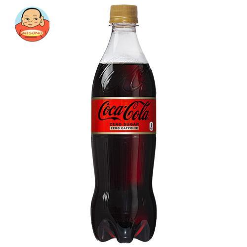 コカコーラ コカ コーラ ゼロカフェイン 700mlペットボトル×20本入