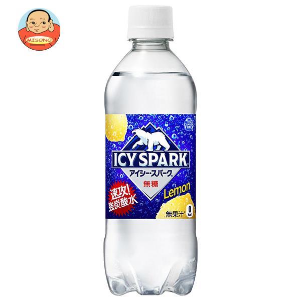 コカコーラ アイシー・スパーク from カナダドライ レモン 490mlペットボトル×24本入